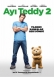 Ted 2 (Ayı Teddy 2) (2015)