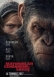 War For The Planet Of The Apes (Maymunlar Cehennemi: Savaş) (2017)