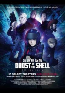 Ghost in the Shell: The New Movie film afişi