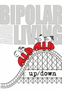 Up/Down film afişi