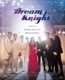 Dream Knight film afişi
