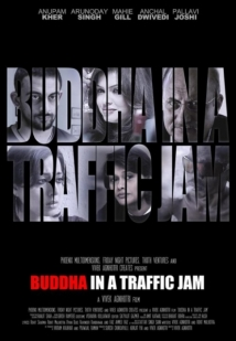 Buddha in a Traffic Jam film afişi