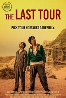 The Last Tour film afişi
