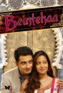 Beintehaa film afişi