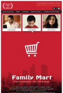 Family Mart film afişi