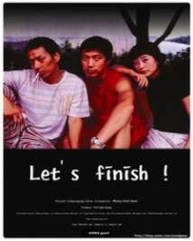 Let's Finish!!! film afişi