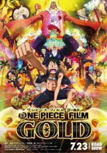 One Piece Film: Gold film afişi