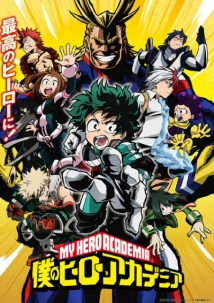 Boku No Hero Academia film afişi