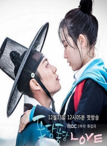 Splash Splash Love film afişi