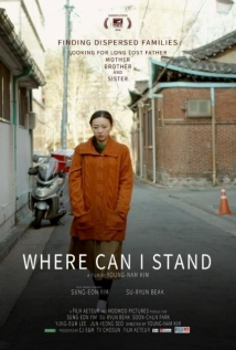 Where Can I Stand film afişi