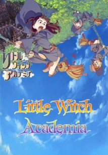 Little Witch Academia film afişi