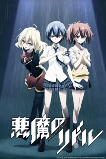 Akuma No Riddle film afişi