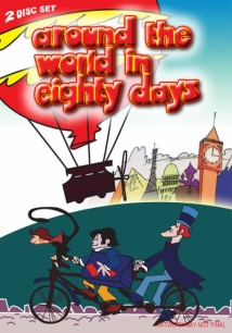 Around The World In Eighty Days film afişi