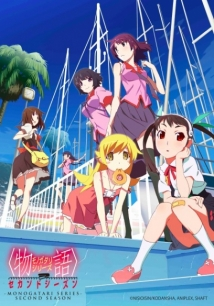 Monogatari Series: Second Season film afişi