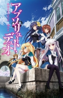 Absolute Duo film afişi
