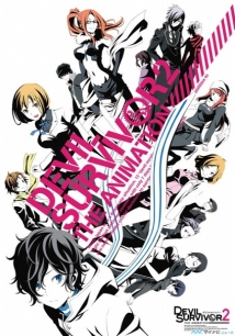 Devil Survivor 2: The Animation film afişi