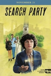 Search Party film afişi