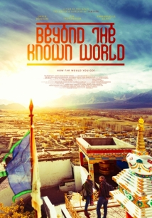 Beyond The Known World film afişi
