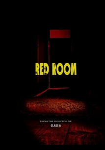 Red Room film afişi