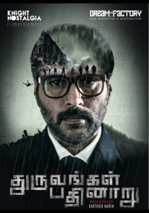 Dhuruvangal Pathinaaru film afişi