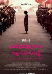 First They Killed My Father: A Daughter Of Cambodia Remembers film afişi