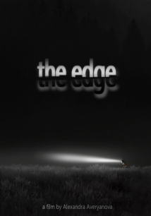 The Edge film afişi