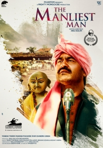 The Manliest Man film afişi