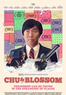 Chu And Blossom film afişi