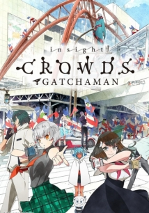 Gatchaman Crowds Insight film afişi