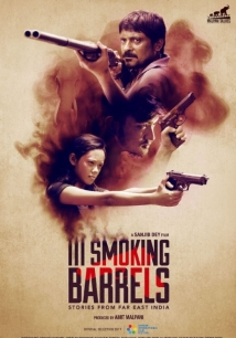 Iii Smoking Barrels film afişi