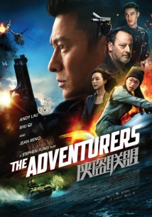 The Adventurers film afişi