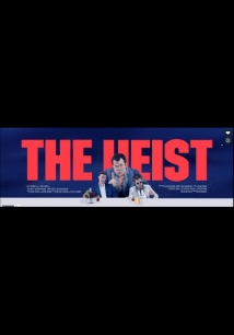 The Heist film afişi