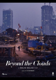 Beyond The Clouds film afişi