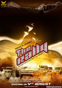 The Rally film afişi
