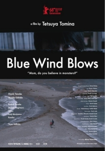 Blue Wind Blows film afişi