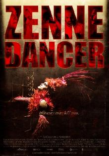 ZENNE Dancer 2012 film