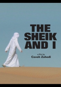 The Sheik And I film afişi