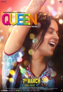Queen film afişi