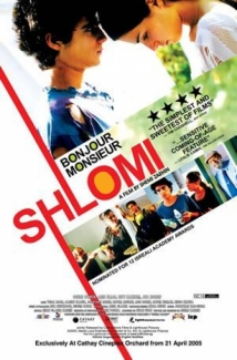 Ha-Kochavim Shel Shlomi film afişi