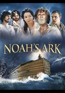 The Ark film afişi