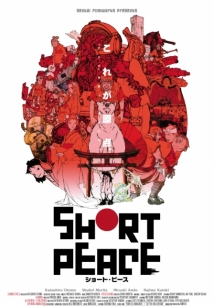 Short Peace film afişi