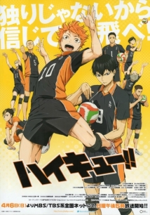 Haikyuu!! film afişi