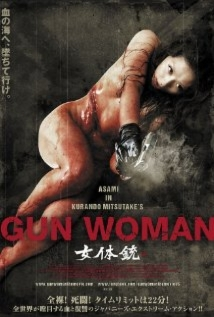 Gun Woman film afişi
