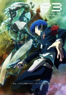 Persona 3 The Movie: #1 Spring Of Birth film afişi