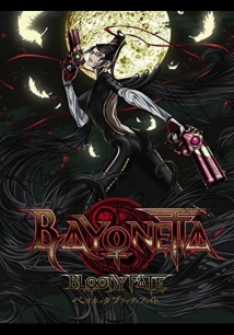 Bayonetta: Bloody Fate film afişi
