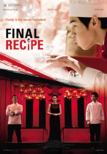 Final Recipe film afişi