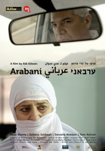 Arabani film afişi