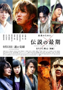 Rurouni Kenshin: The Legend Ends film afişi