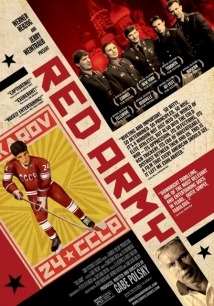 Red Army film afişi