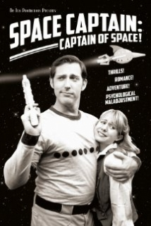 Space Captain: Captain Of Space! film afişi